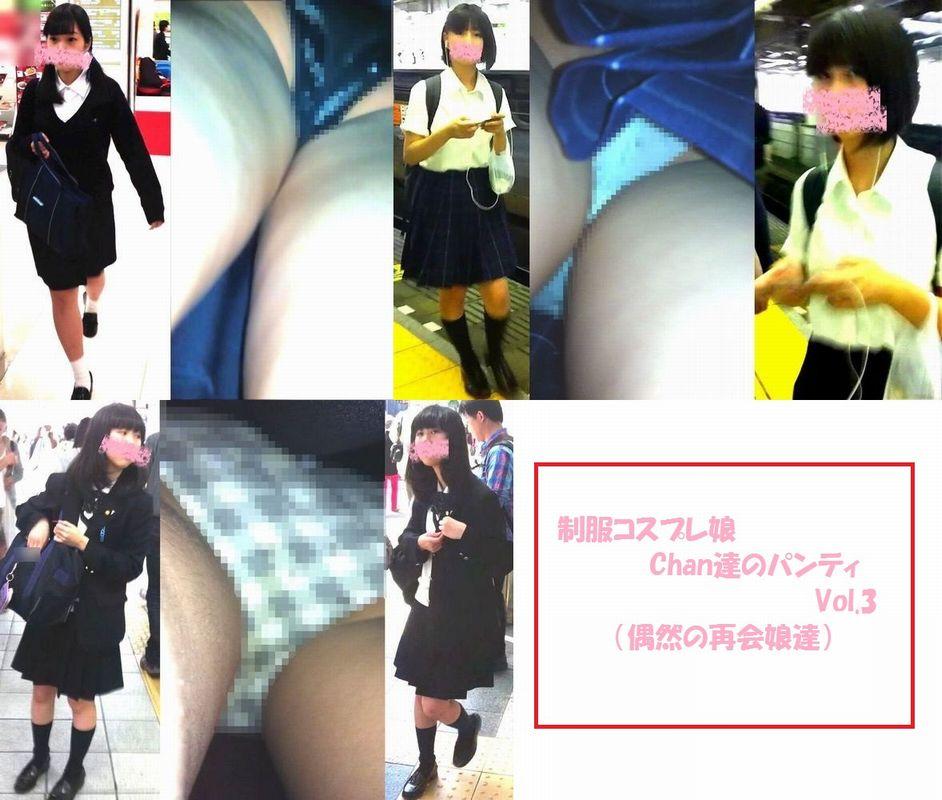 制服コスプレ娘のパンティ Vol.3