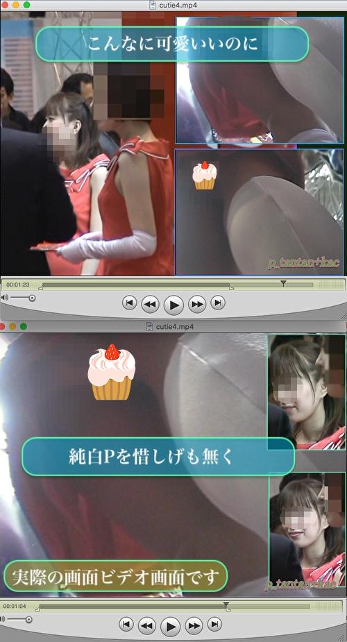 [最新作★ピュア&キューティーコンパニオン第2弾!]清楚レベルMAX嬢のスカート内。明るいデルタ見上