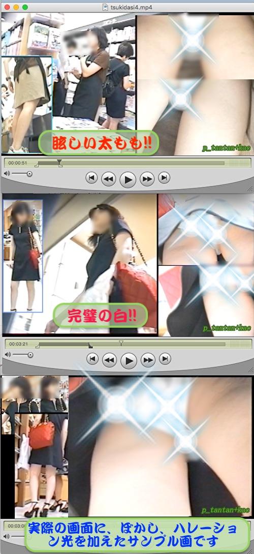 [最新作★まぶしい!第4弾つき出しパンチラ美女編7人セット!!] 鮮やかパンツを顔面に!!